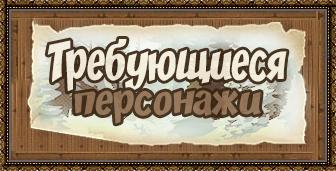 http://sf.uplds.ru/68fVY.png