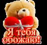 http://sf.uplds.ru/NlqJT.png
