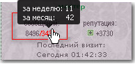 http://sf.uplds.ru/ocOlU.png