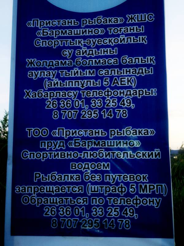 http://sf.uplds.ru/t/HqxDG.jpg
