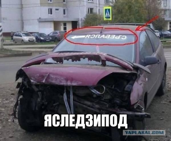 http://sf.uplds.ru/t/OIGbB.jpg