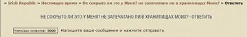 http://sf.uplds.ru/t/YWUOe.png