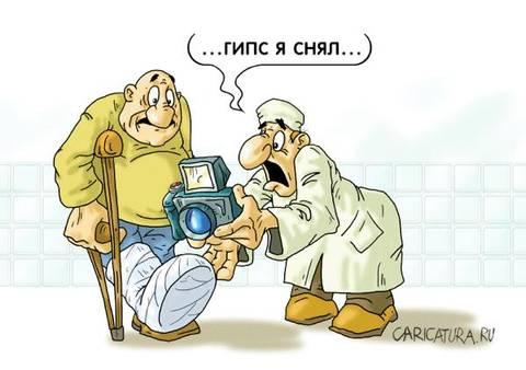 http://sf.uplds.ru/t/msa2M.jpg